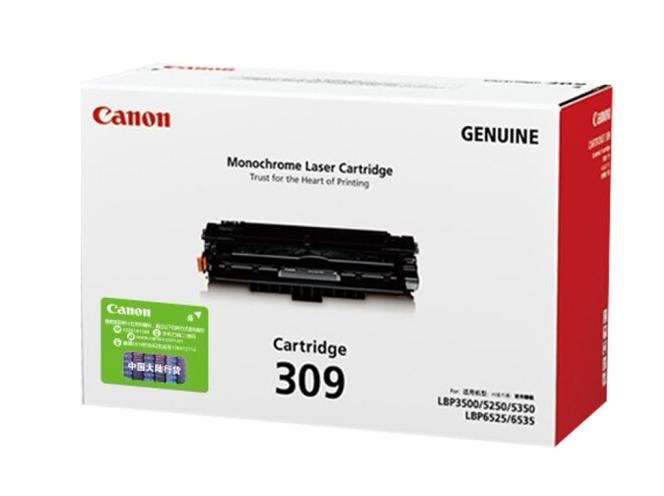 伟德国际唯一网址(Canon)CRG-309 黑色硒鼓(适用Canon LBP3500)