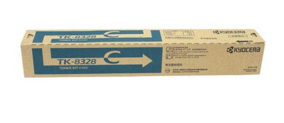 京瓷(KYOCERA) TK-8328 粉盒 适用京瓷2551ci 复印机 碳粉 墨粉 TK-8328C蓝色