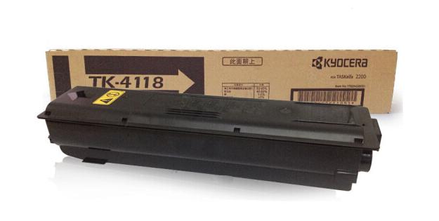 京瓷(KYOCERA) 2200/2201复印机墨粉盒 TK-4118碳粉