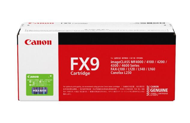 伟德国际唯一网址(Canon)FX-9 黑色硒鼓(适用L100 MF4120 4010)