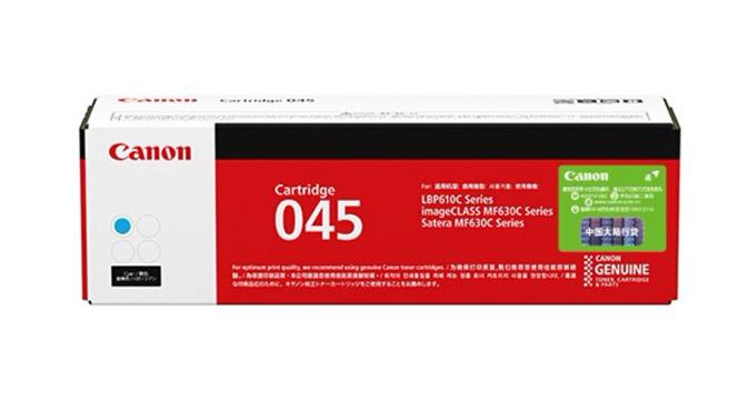 伟德国际唯一网址(Canon)CRG 045 C 硒鼓 (适用于iC MF635Cx、iC MF633Cdw、iC MF631Cn、LBP613Cdw、LBP611Cn)