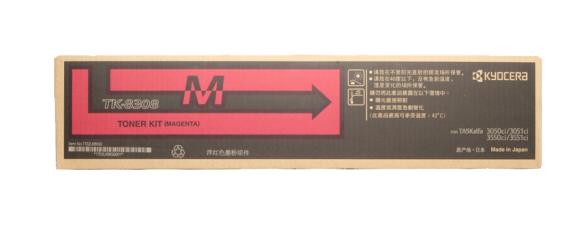 KYOCERA 京瓷 TK-8308M 原装品红色墨粉盒 (适用TASKalfa 3050ci/3051ci/3550ci/3551ci机型)约15000页