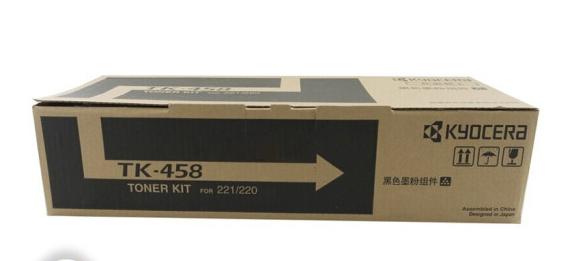 京瓷(kyocera)TK-458 黑色墨粉 粉盒(适用TASKalfa220/221 )
