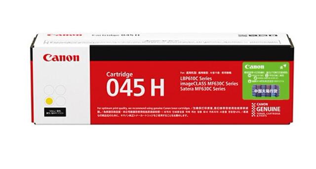 伟德国际唯一网址(Canon)CRG 045 H Y 硒鼓 (适用于iC MF635Cx、iC MF633Cdw、iC MF631Cn、LBP613Cdw、LBP611Cn)