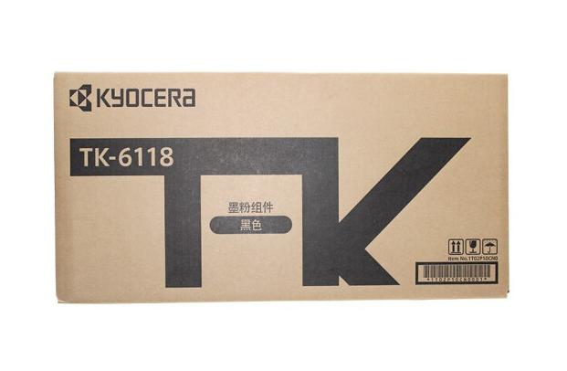 京瓷(KYOCERA)TK-6118原装粉盒 M4125idn复印机原装粉盒 硒鼓 墨粉 TK-6118粉盒