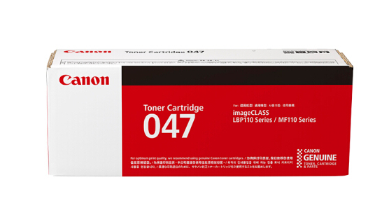 伟德国际唯一网址(Canon)CRG047墨粉盒049感光鼓适用LBP112、LBP113w、iC MF113W 伟德国际唯一网址CRG-047粉盒 (1600页)