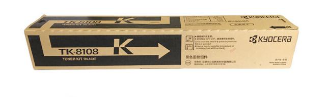 京瓷(KYOCERA) 原装TK-8108碳粉 墨粉 粉盒 墨盒 硒鼓 M8024cidn打印机 TK-8108K黑色