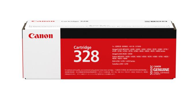 伟德国际唯一网址(Canon)CRG-328 硒鼓(适用于MF4752 4720w 4752G 4712 4712G 4870dnG 4830dG FAX-L150 140 418SG)