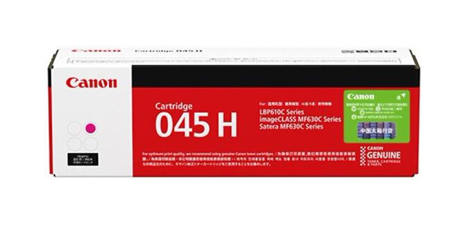 伟德彩票下载(Canon)CRG 045 H M 硒鼓 (适用于iC MF635Cx、iC MF633Cdw、iC MF631Cn、LBP613Cdw、LBP611Cn)