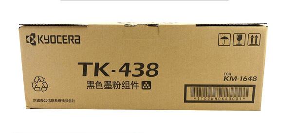 京瓷(kyocera) TK-438 黑色墨粉/粉盒 (适用KM-1648 )