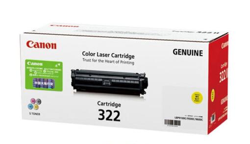 伟德国际唯一网址Canon原装硒鼓 适用于LBP9100Cdn CRG-322Y黄色7500页