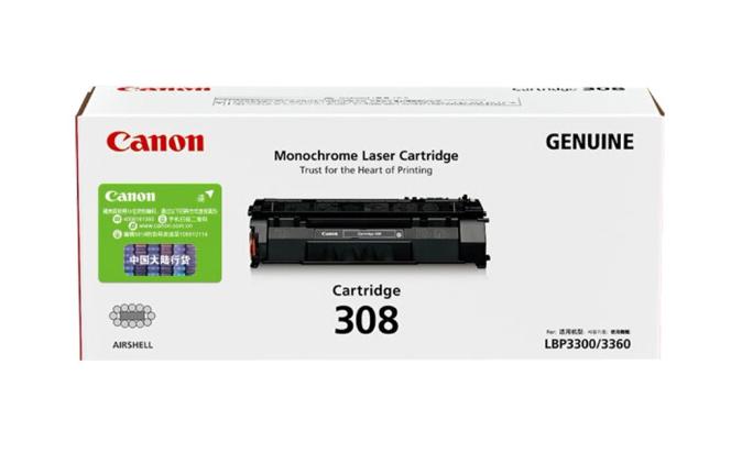 伟德国际唯一网址(Canon)CRG-308 黑色硒鼓(适用于LBP3300 3360)