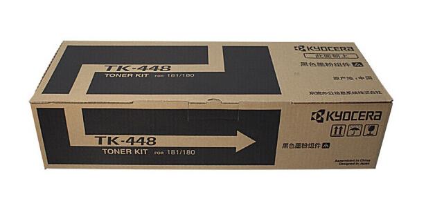 京瓷(KYOCERA)原装复印机碳粉墨粉盒、墨盒黑色墨粉碳粉盒 TK-448适用于180/181