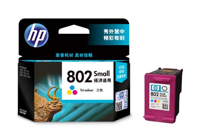 惠普(HP)CH562ZZ 802s彩色墨盒(适用HP Deskjet 1050/2050/1010/1000/2000/1510/1511)