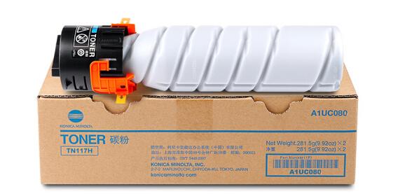KONICA MINOLTA 柯尼卡美能达185e 复印机A3 6180e黑白激光复合机打印机一体机 185e碳粉 TN117H(打印100页约2元成本) 高容量(1支 11000页 不含机器)