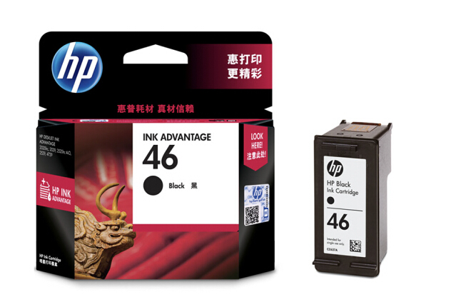 惠普(HP) CZ637AA 46黑色墨盒 (适用HP DeskJet 2020hc/2520hc/2529/2029/4729)