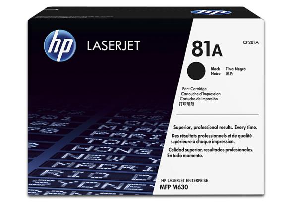 惠普(HP)CF281A 81A黑色原装硒鼓 (适用于630 605 604 606DN)