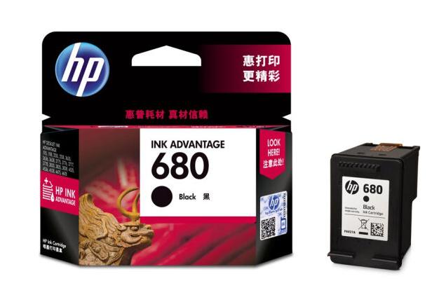 惠普(HP)F6V27AA 680黑色墨盒(适用HP DeskJet 5078 5088 2138 3638 3636 3838 3777 3778 4678 4538)