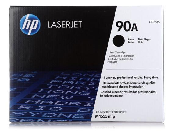 惠普(HP) CE390A 90A 黑色原装 LaserJet 硒鼓 (适用LaserJet M4555/M601/M602/M603)