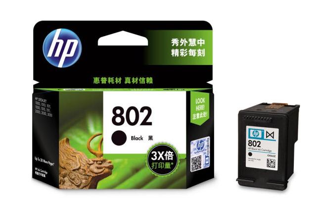 惠普(HP)CH563Z 802 黑色墨盒(适用HP Deskjet 1050/2050/1010/1000/2000/1510/1511)