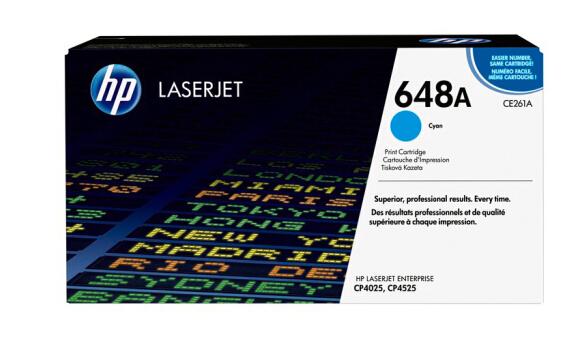 惠普(HP) 647A/648A 硒鼓 CE260A硒鼓 适用M4025/M4225 HPCE261青色硒鼓