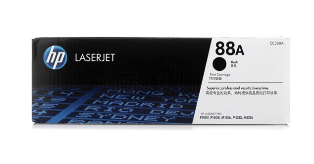 惠普(HP)CC388A黑色硒鼓 88A(适用 1108;1106;M1213;1216;1136;M202;M226系列M126;M128系列等)
