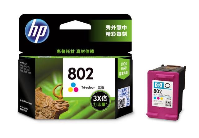 惠普(HP)CH564ZZ 802彩色墨盒(适用HP Deskjet 1050/2050/1010/1000/2000/1510/1511)