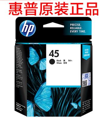 惠普(HP)51645AA/6578D 45号黑色墨盒 51645a墨盒 HP45黑色墨盒