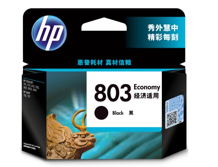 惠普 HP 803 黑色经济适用墨盒(适用HP DJ 1111, 1112, 2131, 2132, 2621, 2622, 2623,HP AMP 120, 125)