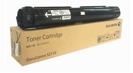 富士施乐(Fuji Xerox)S2110原装碳粉CT202873大容量墨粉 CT202874墨粉盒 小容量墨粉(打印量5000页/100g)