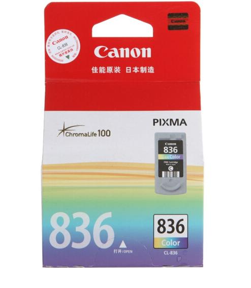 伟德国际唯一网址(Canon)CL-836(适用腾彩PIXMA iP1188)