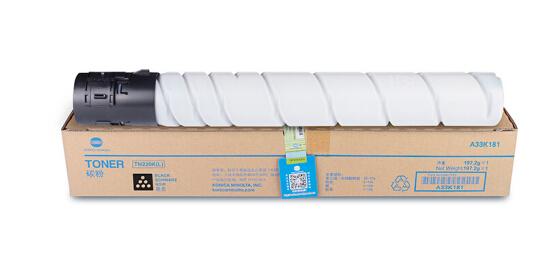 柯尼卡美能达TN220粉盒柯美C221S/C221/C281/C7122/C712复合机碳粉墨粉盒 黑色K TN220-L低容量