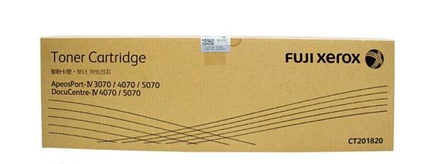 富士施乐 4070/5070施乐原装墨粉粉盒粉组件硒鼓感光鼓鼓组件四代CT201820