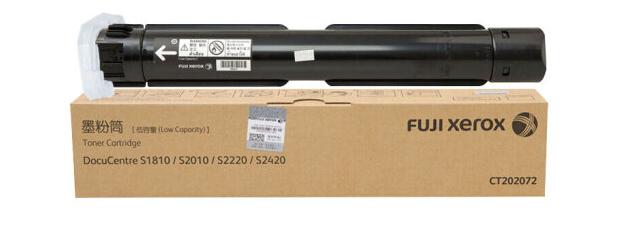 富士施乐(Fuji Xerox)S1810 2010 2220 2420 原装复印机碳粉盒 墨粉筒 施乐S1810粉盒(打印量5000页/100g)