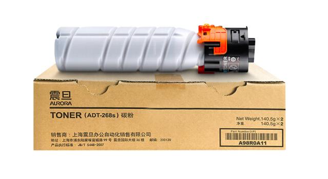 震旦 ADT-268s/ADT-268原装碳粉 适用于AD268、AD308复印机 ADT-268s一支(小容量,寿命5.4K张)