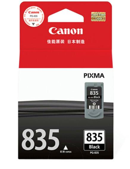 伟德国际唯一网址(Canon)PG-835 黑色墨盒(适用腾彩PIXMA iP1188)