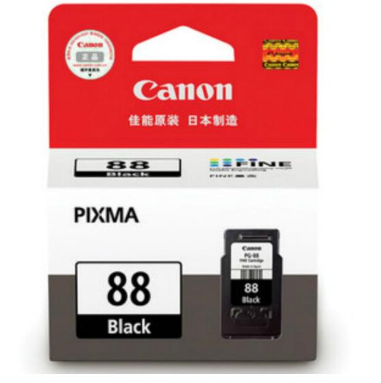 伟德国际唯一网址(Canon)PG-88 黑色墨盒(适用于PIXMA E500)