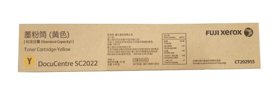 富士施乐(Fuji Xerox)SC2022原装粉盒 施乐2022粉盒 施乐sc2022cpsDA CT202955(黄色51g,3000页)