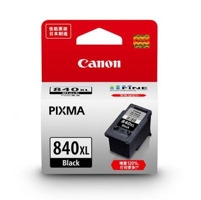 伟德国际唯一网址(CANON) PG840/CL841墨盒原装MX538MX458MX478MG3680打印机 大容装PG-840XL 黑色(约400页)