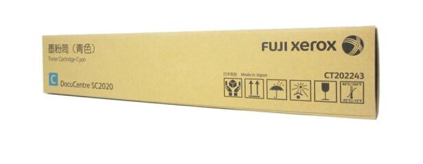 富士施乐(Fuji Xerox)SC2020C原装粉盒施乐2020粉盒 施乐SC2020cpsDA CT202243 青色低容墨粉(51克)