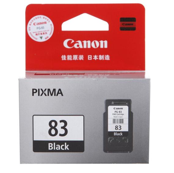 伟德国际唯一网址(Canon)PG-83 黑色墨盒(适用E618、E608、E518)