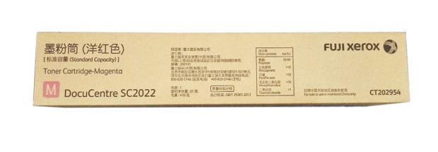 富士施乐(Fuji Xerox)SC2022原装粉盒 施乐2022粉盒 施乐sc2022cpsDA CT202954(红色51g,3000页)