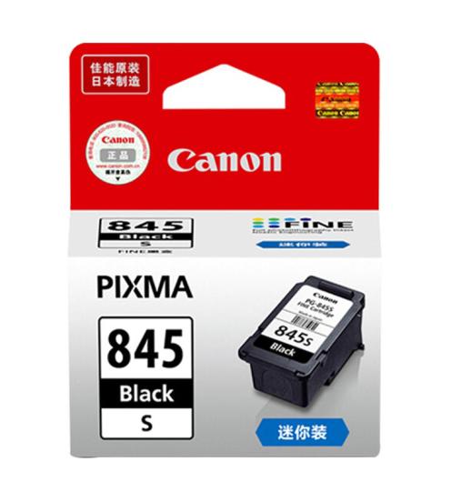 原装伟德国际唯一网址845 846墨盒MG2580s mg3080 mg2400 ts208 ts3180打印机 845S黑色小容量 5.6ML/100张
