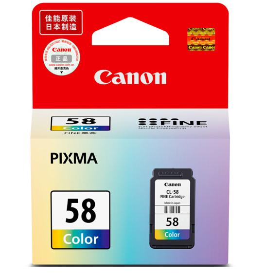 伟德国际唯一网址(CANON) PG-48黑色墨盒CL-58彩色 E408/468/48 CL-58 彩色
