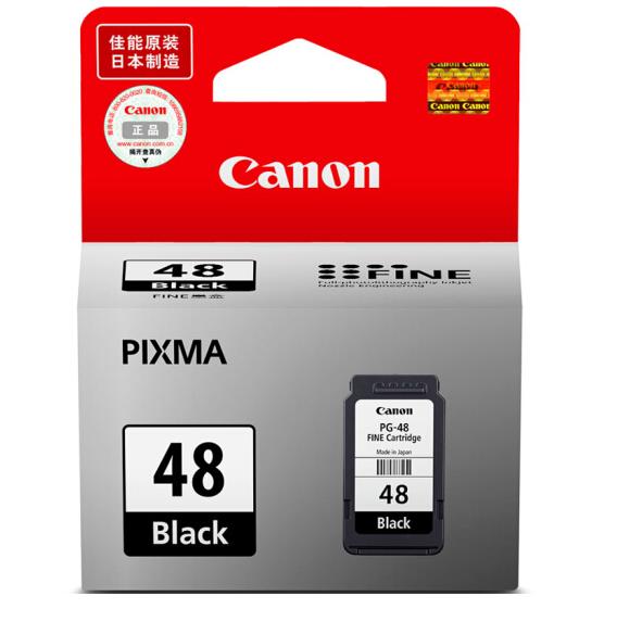 伟德国际唯一网址(CANON) PG-48黑色墨盒CL-58彩色 E408/468/48 PG-48 黑色