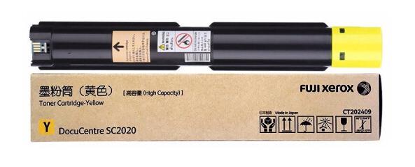 富士施乐(Fuji Xerox)SC2020系列施乐原装墨粉原装粉盒粉组件 黄色墨粉10000张 CT202409