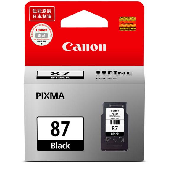伟德国际唯一网址(Canon) PG-87黑色墨盒 (适用伟德国际唯一网址E568)