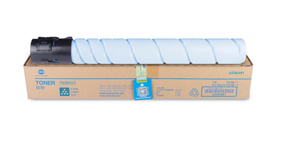 柯尼卡美能达TN220粉盒柯美C221S/C221/C281/C7122/C712复合机碳粉墨粉盒 蓝色C TN220高容量