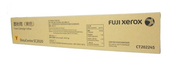 富士施乐(Fuji Xerox)SC2020C原装粉盒施乐2020粉盒 施乐SC2020cpsDA CT202245 黄色低容粉盒(60克)