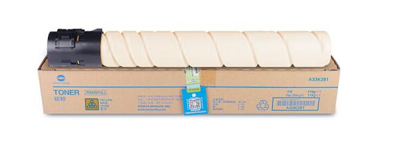 柯尼卡美能达TN220粉盒柯美C221S/C221/C281/C7122/C712复合机碳粉墨粉盒 黄色Y TN220高容量